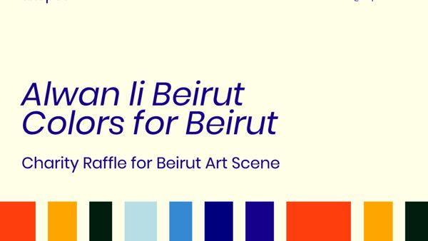 Alwan li Beirut - Colors for Beirut