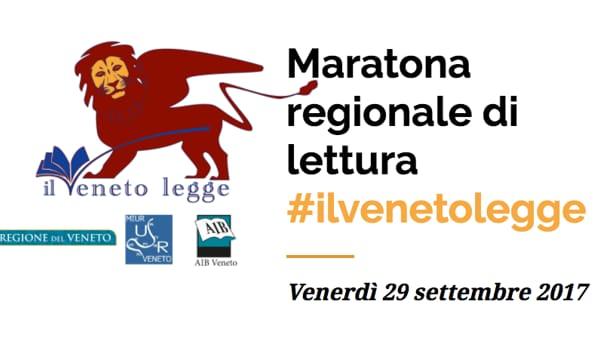 Fondazione di Venezia, appuntamento con un doppio reading letterario per #IlVenetoLegge