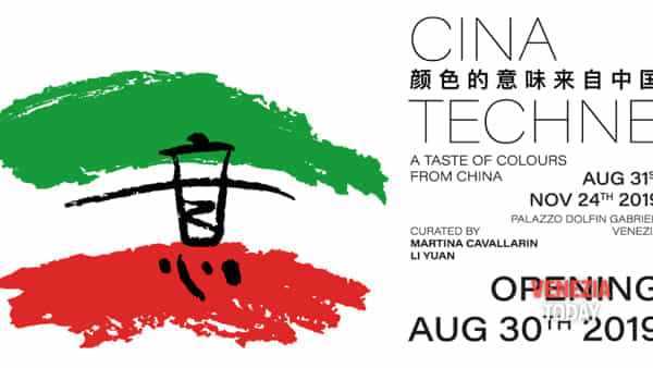 Cina Techne - A taste of colours of China