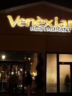 Ristorante Venexian