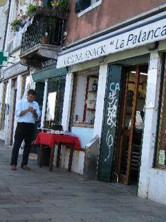 La Palanca